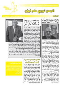 خبرنامه 17 تصویر